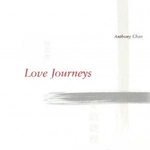 Love_journey_Eng_HR_web