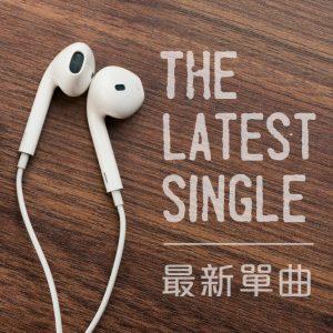 jnX_CD_Single