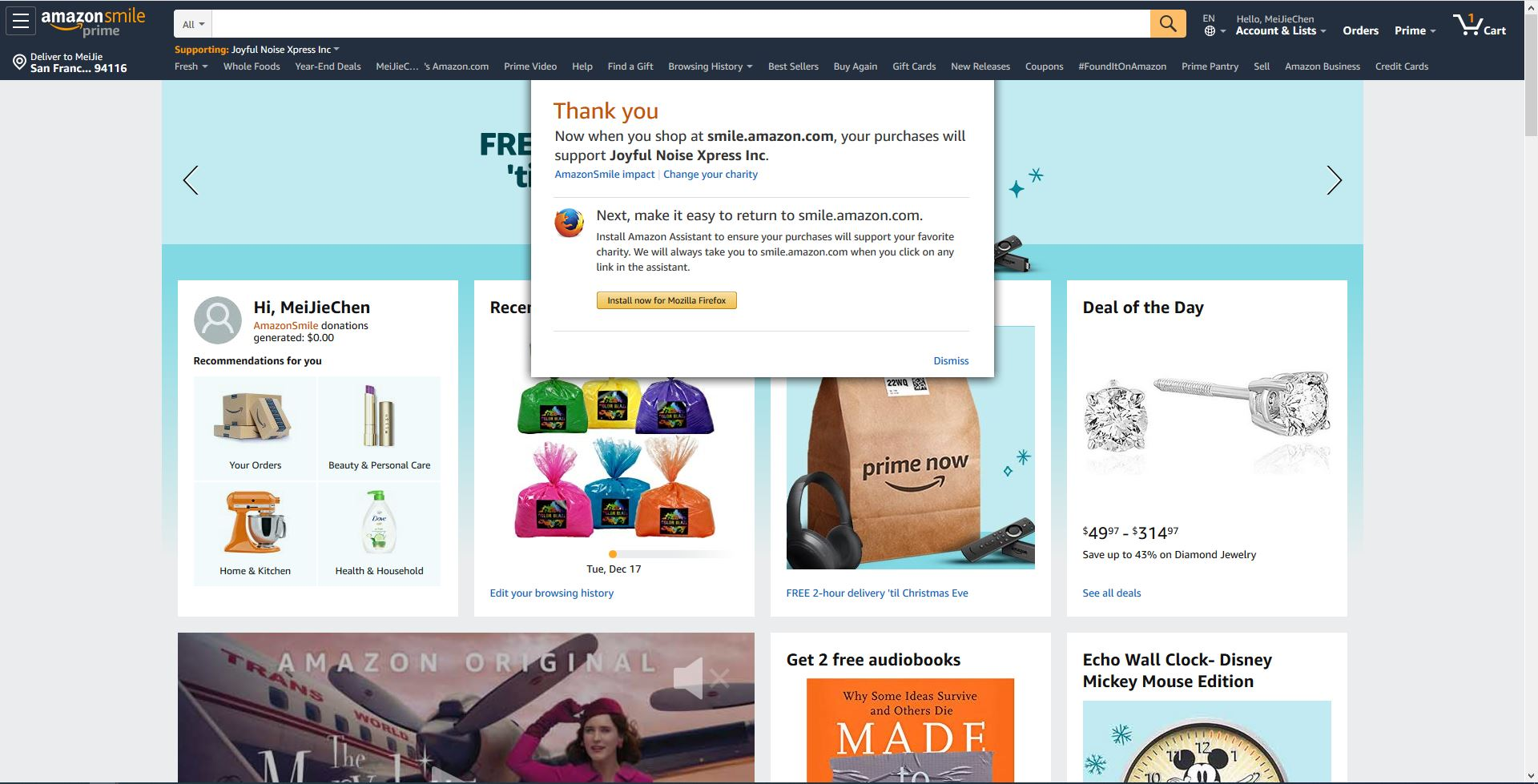 Amazon Smile Computer Step 6